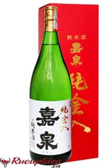 Rượu sake gekkeikan - món quà cho người sành rượu